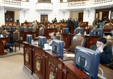ESPERAN REFORMA A LEY DE TELECOMUNICACIONES EN EL SALVADOR