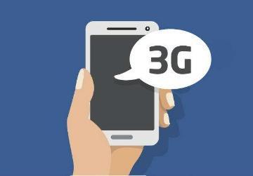 LOS OPERADORES MÓVILES ESPAÑOLES APAGARÁN ANTES LA RED 3G QUE LA DE 2G