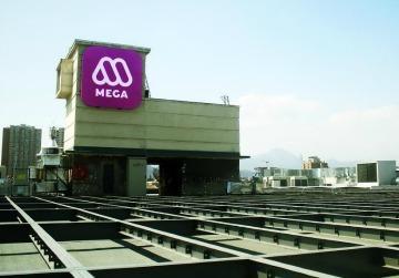 MEGA SUPERÓ A NETFLIX EN REPRODUCCIONES ONLINE