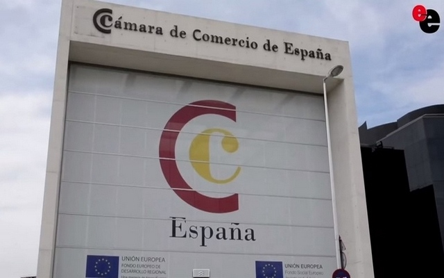 LA CÁMARA DE ESPAÑA CREA UNA COMISIÓN DE DIGITALIZACIÓN PARA IMPULSAR LA TRANSFORMACIÓN DIGITAL DE LAS EMPRESAS