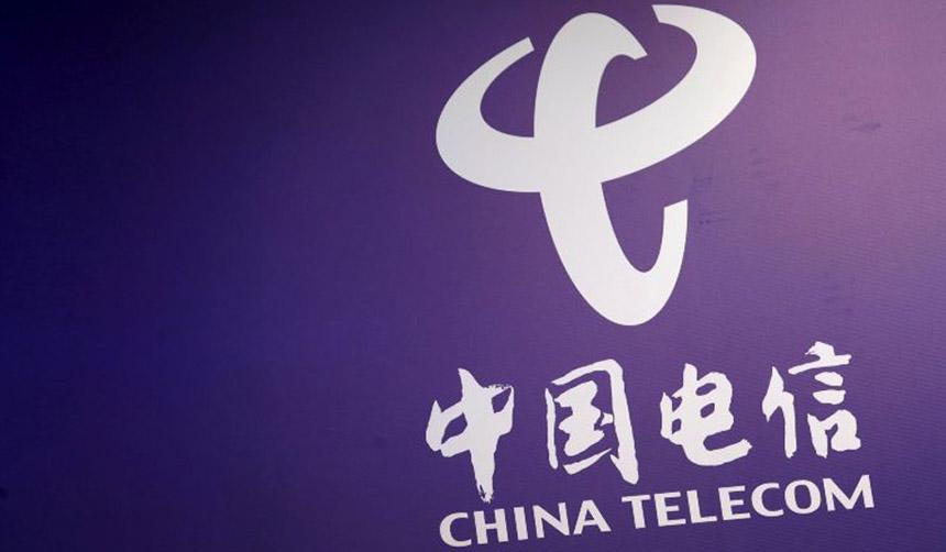China ve en la brasileña Oi su ingreso a las telecom de América Latina
